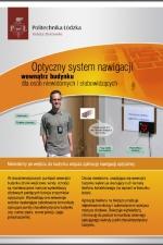 Optyczny system nawigacji